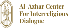 Al-azhar center for interreligious dialogue (Egypt)