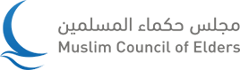Muslim council of elders (UAE)