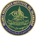 Islamic Research institute for the International Islamic University, islamabad Pakistan