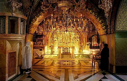 Church of the Holy Sepulchre.  Israel