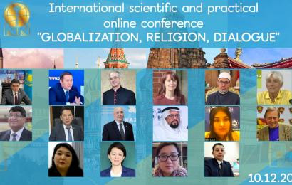 Leading international think tanks discussed issues of interfaith dialogue in the modern world